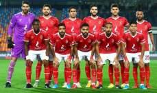 15 ألف مشجع في مباراة الأهلي المصري والهلال السوداني الافريقية
