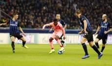 ايكاردي ينغّص فرحة برشلونة بهدف التعادل وتوتنهام يخلط اوراق المجموعة
