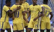 الدوري السعودي للمحترفين: النصر يفتتح مشوراه بالفوز على ضمك