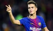 دينيس سواريز لا يفكر في الرحيل عن برشلونة