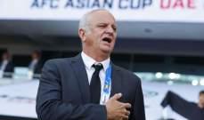 مدرب استراليا يتوقع ردة فعل قوية من لاعبيه امام فلسطين