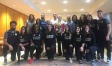 عودة بعثة سيدات الرياضي إلى لبنان بلقب بطولة غرب آسيا
