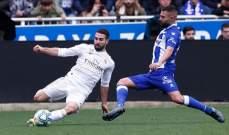 ريال مدريد يقتنص الصدارة المؤقتة بعد فوز صعب في ارض الافيس