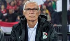 مدرب مصر : سنسعى للفوز على السعودية لاسعاد جماهيرنا