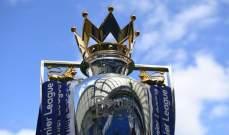 مشاورات بين الأندية الإنكليزية واللاعبين بشأن تخفيض الأجور
