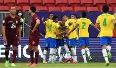 كاسيميرو: علينا تقديم كل شيء عند ارتداء قميص المنتخب البرازيلي
