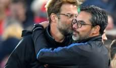 مدرب هادرسفيلد : ليفربول سيلعب مباراة هجومية
