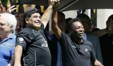 بيليه يودع مارادونا: أتمنى أن نتمكن من لعب الكرة معاً في السماء