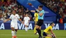 اليابان تسحب عرضها لإستضافة كأس العالم للسيدات