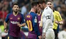 برشلونة يرفض فكرة تأجيل مباراة الكلاسيكو