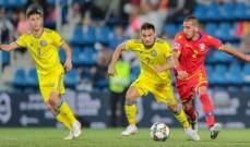 دوري الأمم الأوروبية: كازاخستان تكتسح اندورا برباعية