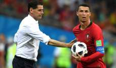 مدرب اسبانيا : حين يكون لديك لاعب مثل رونالدو فكل شيء ممكن