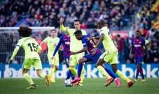 الليغا: برشلونة يلتحق بريال مدريد في الصدارة بعد فوزه على خيتافي