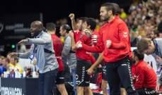 بطولة العالم في كرة اليد: فوز مصر على الارجنتين وتعادل روسيا والمانيا