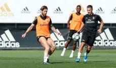 غيابات بالجملة عن تدريبات ريال مدريد