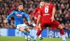 التعادل يحسم قمة ليفربول ونابولي ولايبزغ يعود من بعيد امام بنفيكا وفوز سالزبورغ