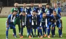 الكويت تهزم فلسطين وديا ً