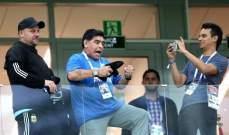مارادونا يفقد السيطرة على نفسه بعد خسارة الارجنتين امام كرواتيا