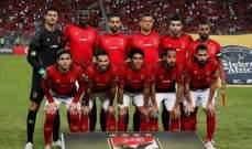 الأهلي يستقر على موعد مباراته أمام الوداد المغربي