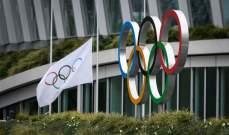 تأجيل اولمبياد طوكيو بات قريبا
