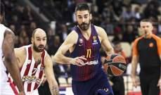 اعتزال اسطورة نادي برشلونة لكرة السلة