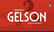 رسمياً : غيلسون ينضم الى اتلتيكو مدريد