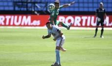 ريال بيتيس يخطف التعادل امام سيلتا فيغو ليواصل الفريقين الهروب من فرق المؤخرة