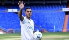 فولهام يدق باب ريال مدريد للاستعلام عن مدافعه