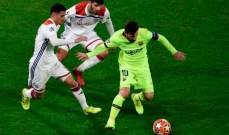 ليون يحشد قوته لموقعة برشلونة في الكامب نو