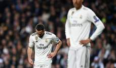الضربات تتوالى على ريال مدريد يعد الخروج الاوروبي