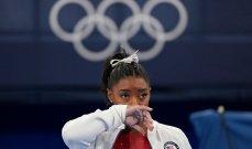 أولمبياد طوكيو: الأميركية سيمون بايلز تقرّر الانسحاب من نهائي فردي الجمباز