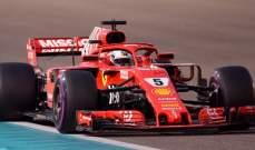 رسميًا : من سيقود لمن في 2019 في الفورمولا 1؟