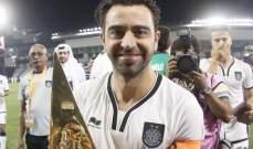 تشافي: لهذا السبب رشحت منتخب قطر للفوز بكأس آسيا