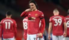 كافاني: أريد أن أترك شيئا إيجابيا في مانشستر يونايتد