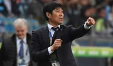 مدرب اليابان: من المؤسف عدم تأهلنا