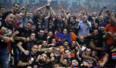 بطولة الأندية العربية لكرة السلة : هومنتمن لن يتنازل عن اللقب بسهولة
