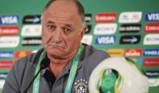 مدرب منتخب البرازيل السابق امام المحكمة بتهمة العنف