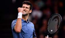 ديوكوفيتش يحافظ على صدارة تصنيف لاعبي كرة المضرب المحترفين