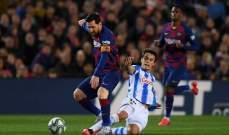 حالات تحكيمية يجدر التوقف عندها في مباريات أوروبية ليوم السبت