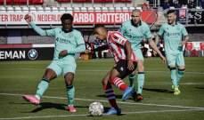 الدوري الهولندي: سبارتا روتردام يواصل نتائجه السلبية