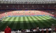 انطلاق مباراة البرتغال والمغرب