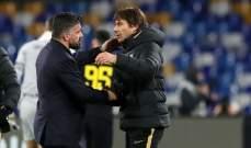 الاتحاد الايطالي يعلن تأجيل مباراة نابولي والانتر في الكأس