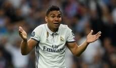 كاسيميرو رفض ليفربول بداعي الإمتنان