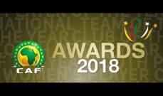 صلاح و أوباميانغ و مانيه في القائمة النهائية لأفضل لاعب إفريقي