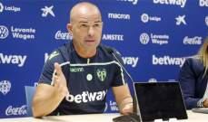 مدرب ليفانتي يطمح لتحقيق الفوز على برشلونة