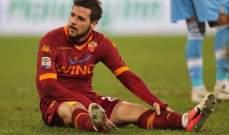 ديسترو يرفض الانتقال الى صفوف موناكو