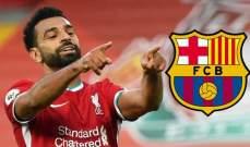 بارنز: أداء صلاح سيجذب اهتمام برشلونة