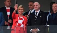 رئيسة كرواتيا لا تستطيع الانتظار لمتابعة نهائي كأس العالم