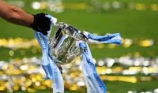 ارسنال يصطدم بتوتنهام في ربع نهائي كأس الرابطة الإنكليزية