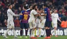 الأرقام ترجح كفة برشلونة على ريال مدريد في الكامب نو